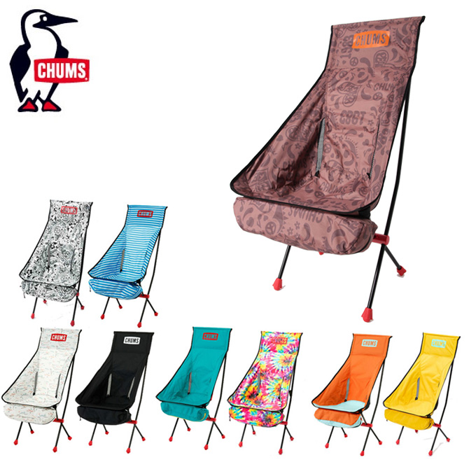 CHUMS Folding Chair Booby Foot High CH62-1171